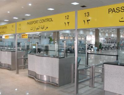 Gate Technologies | Passport Control