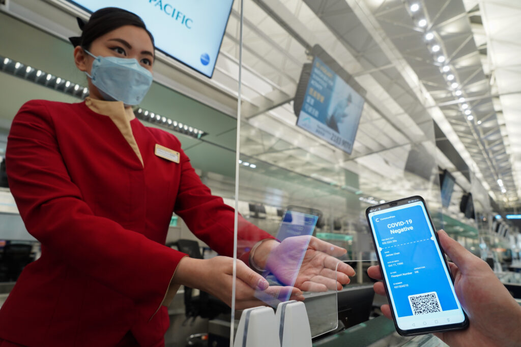 hkia digital health pass