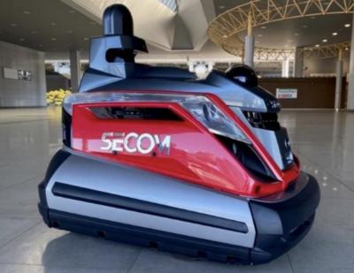 Security Robot to Be Deployed at KIX Terminal 2